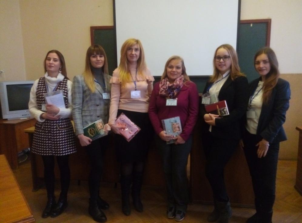 Учасники конференції викладачі та студенти ОНАХТ