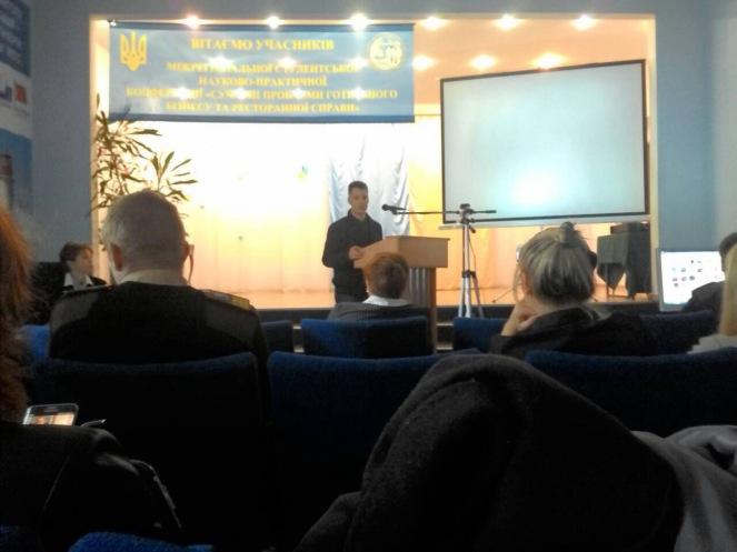 4.Конференция